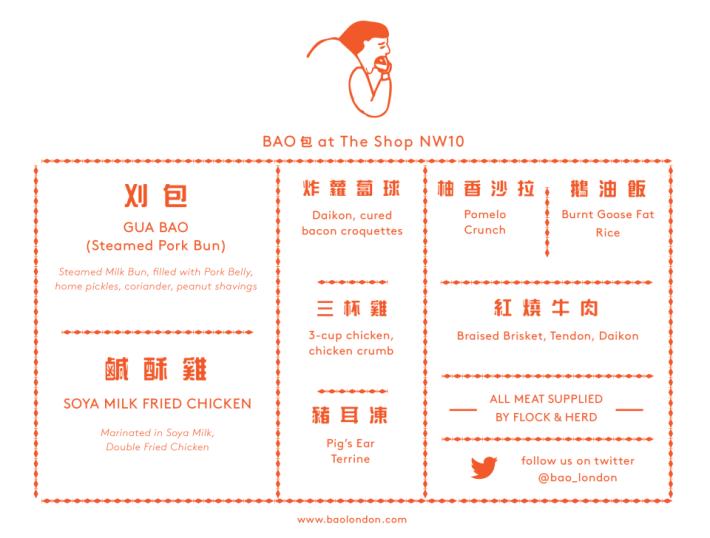 Bao Menu - yummy food, yummy design